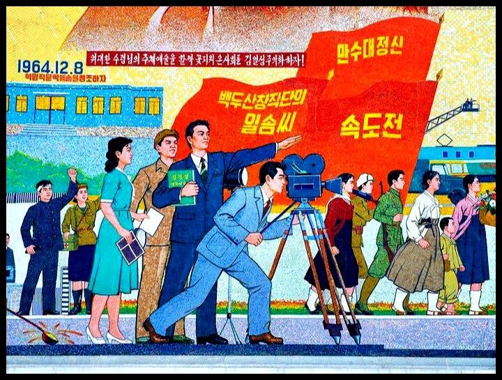 Een van die talle kleurvolle mosaïeke wat 'n mens sommer so langs die sypaadjies in Pyongyang aantref.