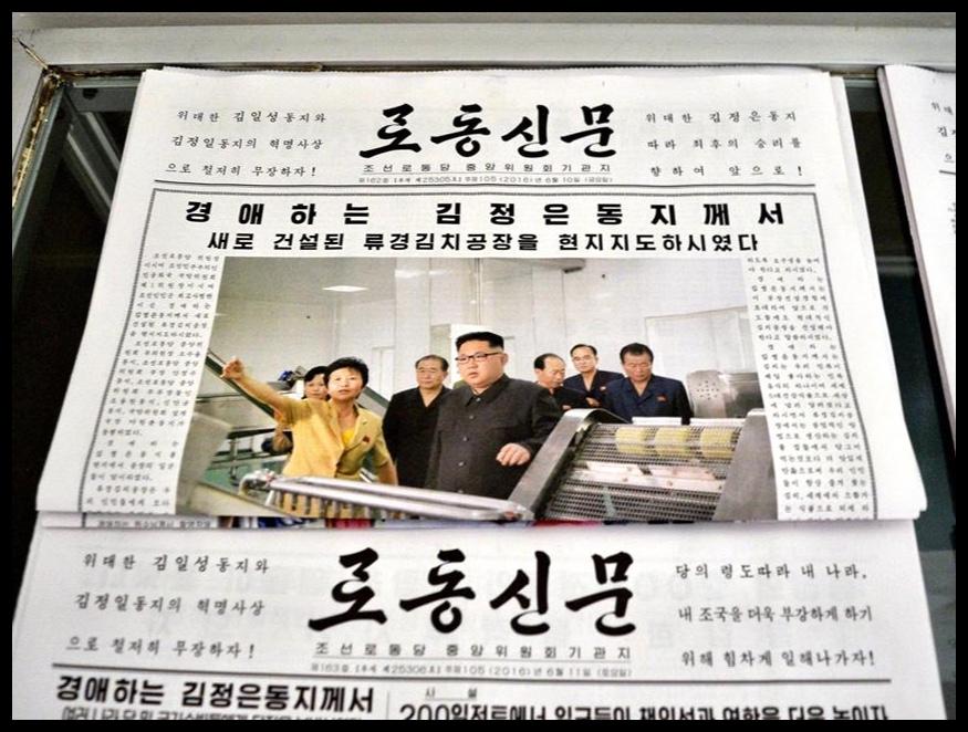 Kim Jong Un op die Pyongyang Times se voorblad? Nooit!
