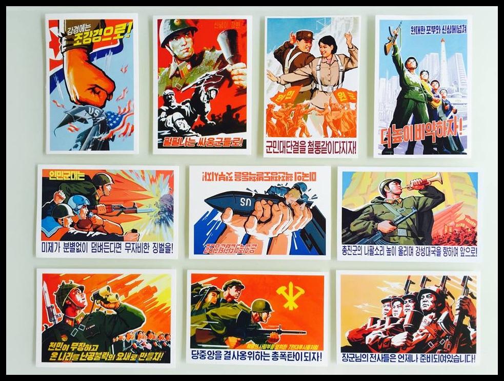 Die poskaarte wat in die paar aandenkingswinkels waarin ons toegelaat is, te koop aangebied word. Die VSA is heel duidelik nie die Noord-Koreane se gunstelingland nie.