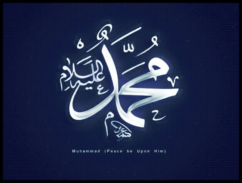 10. Muhammad