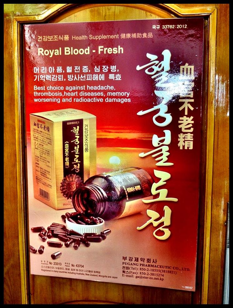 Nie dat ek enige sekerheid oor die naam daarvan het nie, maar dié wondermiddel wat in Noord-Koreaanse apteke verkoop word, sal jou nie net teen hoofpyne, trombose, hartkwale en geheueverlies beskerm nie, maar ook teen...uhh...radioaktiewe skade. Praat van 'n als-in-een-wonderkuur!